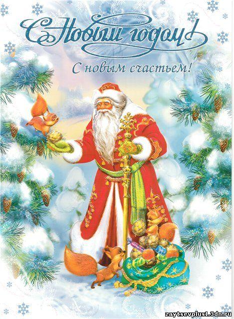 Смотреть фото новогодние открытки